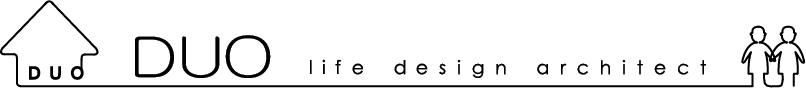 DUO 建築設計デザイン事務所 東京